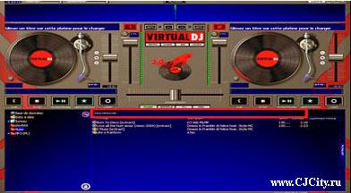 список доступных директорий. программа atomix virtual dj
