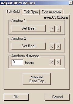 Коррекция BPM вручную. программа atomix virtual dj
