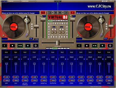 Sample. программа atomix virtual dj