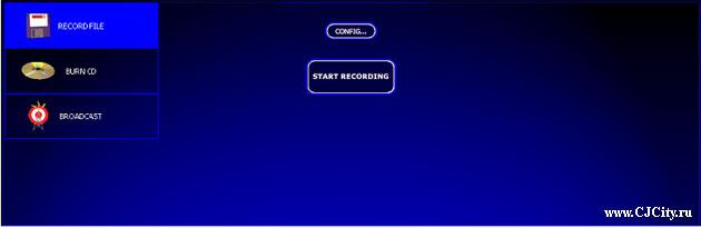 записать или вещать через интернет. программа atomix virtual dj