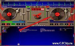 мануал по VIRTUAL DJ PRO