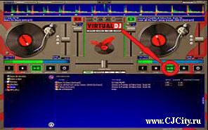 руководство пользователя по VIRTUAL DJ PRO
