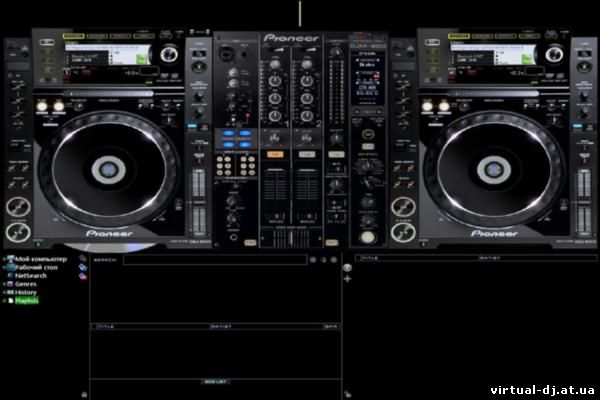 descargar virtual dj pioneer cdj 2000